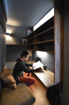 Find the best modern home office design ideas here. Small Room Design, Home Room Design, Tiny House Design, Home Office Design, Home Office Setup, Home Office Space, Office Style, Small Rooms, Small Spaces