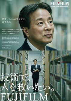 FujiFilm-02
