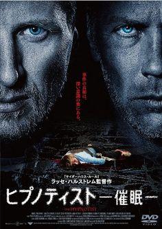 ヒプノティスト―催眠― [DVD] Tc エンタテインメント http://www.amazon.co.jp/dp/B00CHIE8LA/ref=cm_sw_r_pi_dp_-sfCvb009KPKW
