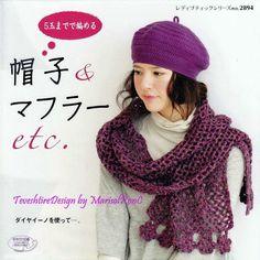 DiaKeito n. 2894 - Azhalea Let's Knit 1.2 - Picasa Webalbumok