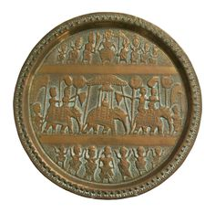 Vintage South Asian Brass Plate - Hand Hammered - #10 - India - Mid 20th Century | eBay