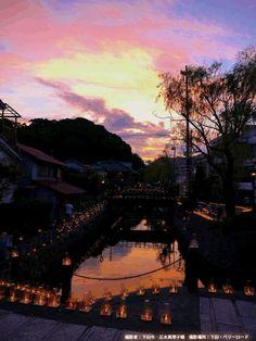 This 伊豆 beautiful Minami, Shizuoka, Beautiful Places In The World, Rising Sun, Japan Art, Cherry Blossoms, Japan Travel, Maldives, Sunsets