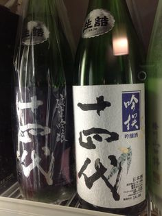 #十四代 #日本酒