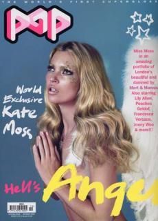Kate for Pop