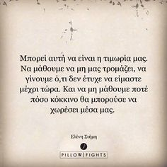 All Quotes, Greek Quotes, Couple Quotes, Soul Poetry, Big Words, Pillow Quotes, Amazing Quotes, Relationship Quotes, Love You