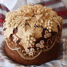 Ukranian Wedding Bread