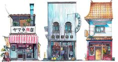 Tokyo has earned the name of one of the most futuristic cities in the world with its otherworldly architecture and nightly neon glow. But Polish illustrator and digital designer Mateusz Urbanowicz has seen a different face of the city and has decided to share it through a watercolor painting series of the Tokyo storefronts.