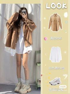 Korean Girl Fashion, Korean Fashion Trends, Korean Street Fashion, Ulzzang Fashion, Asian Fashion, Retro Fashion, Chubby Fashion, Vintage Fashion, Korean Outfit Street Styles