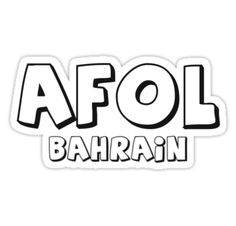 """""""AFOL Bahrain by Customize My Minifig"""" Stickers by ChilleeW   Redbubble"""