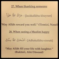 Dua for our friends... the response to Jazak Allahu Khayran is 'wa iya kum' - to you too