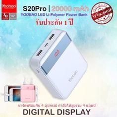 รีวิว สินค้า Yoobao 20000mAh S20Pro แบตเตอรี่สำรอง LED Dual Output Universal ☼ แนะนำซื้อ Yoobao 20000mAh S20Pro แบตเตอรี่สำรอง LED Dual Output Universal คูปอง | trackingYoobao 20000mAh S20Pro แบตเตอรี่สำรอง LED Dual Output Universal  ข้อมูลเพิ่มเติม : http://online.thprice.us/yKmFn    คุณกำลังต้องการ Yoobao 20000mAh S20Pro แบตเตอรี่สำรอง LED Dual Output Universal เพื่อช่วยแก้ไขปัญหา อยูใช่หรือไม่ ถ้าใช่คุณมาถูกที่แล้ว เรามีการแนะนำสินค้า พร้อมแนะแหล่งซื้อ Yoobao 20000mAh S20Pro…