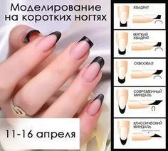 опил ногтей: 56 тыс изображений найдено в Яндекс.Картинках