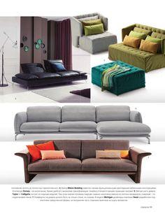Casaviva Russia - sofa bed and pouf Dorsey http://www.milanobedding.it/divaniletto/#/it/collections/filter_dorsey/Dorsey