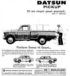 DATSUN pickup 1965 Vintage Advertising Posters, Vintage Advertisements, Vintage Ads, Datsun Car, 80s Kids, Vintage Photography, Chevrolet Logo, Childhood Memories, Nissan