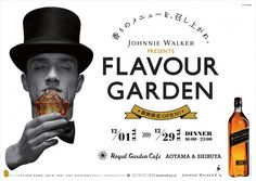 The Home of Johnnie Walker Banners Web, Web Banner, Banner Design, Flyer Design, Adobe Illustrator, Ad Layout, Logos Retro, Invitation Flyer, Commercial Advertisement