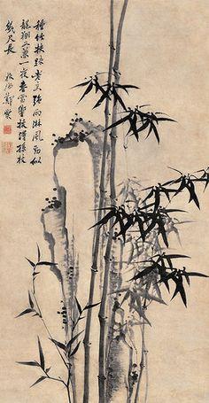 清-郑板桥-志存高远 by China Online Museum - Chinese Art Galleries.    Love this painters gentle hand Qi Baishi