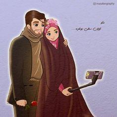 .بسم الله الرحمن الرحیم.#انتخاب_خویش_قبل_از_انتخاب_همسر:.مشکل اصلی خیلی از دختر خانمها و آقا پسرها آن است که قبل از انتخاب همسر، خودشان را انتخاب نکرده اند.انتخاب خویش؛ یعنی انتخاب هدف زندگی؛ یعنی انتخاب مسیر زندگی؛ یعنی انتخاب آنچه، بهانه نفس کشیدن ما است. چه پسر و چه دختر، باید کسی را برای زندگی انتخاب کنند که در زندگی، به دنبال همان چیزی بگردد که خودش به دنبال آن میگردد؛ در زندگی چیزهایی برایش مهم باشد که برای خودش اهمیت دارد.برای مشاوره ازدواج میآید و میگوید: کسی به خواستگاری من آمده؛ شغ Cute Couple Art, Beautiful Couple, Cute Muslim Couples, Cute Couples, Islamic Art Canvas, Couple Illustration, Illustration Art, Islamic Cartoon, Hijab Cartoon
