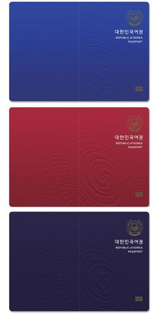 This passport design won the competition for the Korean Passport design. Branding, Passport, Korean, Concept, Graphic Design, Interstellar, Scrapbook, Nice, Places