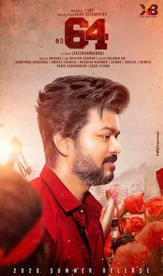 Actor Picture, Actor Photo, Actors Images, Hd Images, Marvel Drawings, Art Drawings, Prabhas Actor, Ilayathalapathy Vijay, Surya Actor