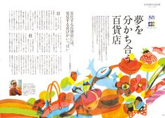 Magazine of a group in which people have the Gold Card of JCB. JCB is a credit card company based in Tokyo, Japan.
