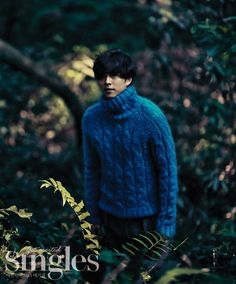 Gong Yoo (공유) - Picture
