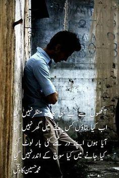Hussain kavish  Hussain Kavish Pinterest