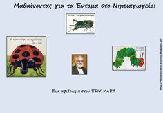 Eric Carle, Insects, Poster, Blog, Spring, Posters, Blogging, Billboard
