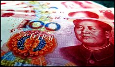 China's new state-backed digital currency might bear design similarities to… Chinese Currency, Euro, African Nations, Thing 1, Central Bank, Bear Design, Suzhou, World Trade, United Kingdom