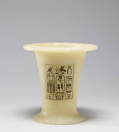 """Alabaster offering vessel of Pharaoh Pepi I, It would have likely been used to celebrate the Heb Sed feast """" King's renewal """", Old Kingdom. (2321-2287 BC, Sixth dynasty). Walters Art Museum."""