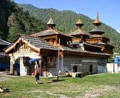 Kapil Muni's Ashram at Uttarkashi www.beautyofnature101.blogspot.in/2014/10/kapil-munis-ashram-at-uttarkashi.html