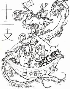 Download Zodiac Coloring Pages