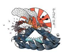 Ganbare Nippon! Japan <3