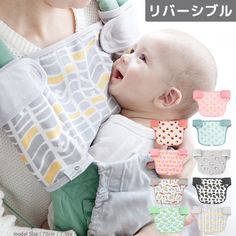 Handmade at The Baby Store Baby Bibs Patterns, Diy Bebe, Baby Hands, Baby Art, Baby Store, Infant Activities, Baby Crafts, Cool Baby Stuff, Baby Elephant