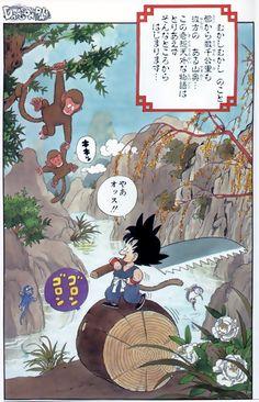 SanGoku • Lorsque qu'il était enfant ~ Collections Mangas et Séries/Films Animée de : ✏️Akira Toriyama ~ _Dragon Ball_