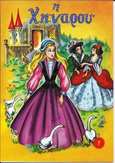 Vintage Magazines, Vintage Books, Vintage Photos, Sweet Memories, Childhood Memories, 80s Kids, Book Series, Old School, Activities For Kids