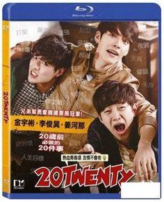 Twenty 스물 Seumool 20 (2015) (Blu Ray) (English Subtitled) (Hong Kong Version)