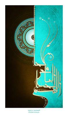 Calligraphy. turquoise. art. arabic