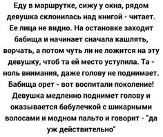 Story Time, Haha, Jokes, Mood, How To Plan, Funny, Humor, Russian Humor, Husky Jokes