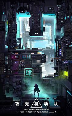 Cyber city cyberpunk future city futuristic design corel photoshop blue lights and japanese words Arte Cyberpunk, Cyberpunk Aesthetic, Cyberpunk City, Cyberpunk 2077, Series Poster, Movie Poster Art, Poster S, Cyberpunk Character, Futuristic Art