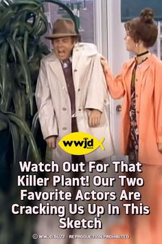 Wisteria Plant, Comedy Actors, Carol Burnett, Funny Videos, Hilarious, Faces, Strong, Humor, Music