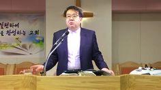 2017년 3월 19일 주일 영상 ~ 신앙의 장애물 돌파하기 (2)