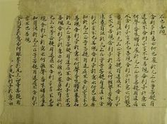 Family Second Sunday Workshop: Chinese Calligraphy Scrolls Philadelphia, PA #Kids #Events