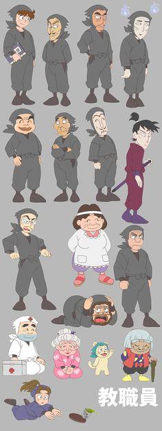 祝!浜くん入学 [9] Comic Games, Cute Cartoon Wallpapers, Ninja, Boy Or Girl, Animation, Boys, Girls, Comics, Anime