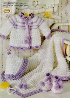 Purple and White Baby Set free crochet graph pattern