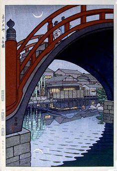 Taiko Bridge at Kameido Shrine  by Shiro Kasamatsu, 1955