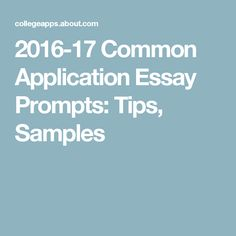 Common application essay help music