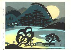 """Artist  Minagawa Taizo (1917 ~ 2005)        Japanese Woodblock Print  Name   Hirosawa No Ike, Kyoto Japan             Approx Image Size   Height 28.00 cm  x Width 35.00 cm  (H 11.02 """" x  W 13.78 """")"""