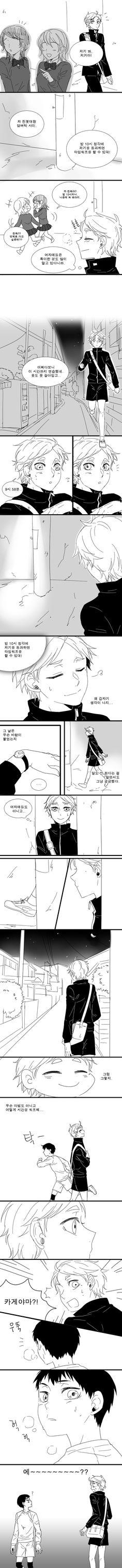 [카게스가] 컷만화들(트레이싱 포함)