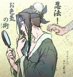 Make a guess : Photo Naruto Vs Sasuke, Naruto Fan Art, Naruto Funny, Naruto Shippuden Anime, Anime Naruto, Boruto, Akatsuki, Manga Drawing, Manga Art