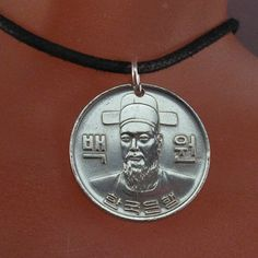 south KOREA COIN NECKLACE. Korean coin jewelry. 100 by PartsForYou, $11.95